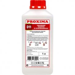 Жидкость для декальцинации Proxima D11 1л.
